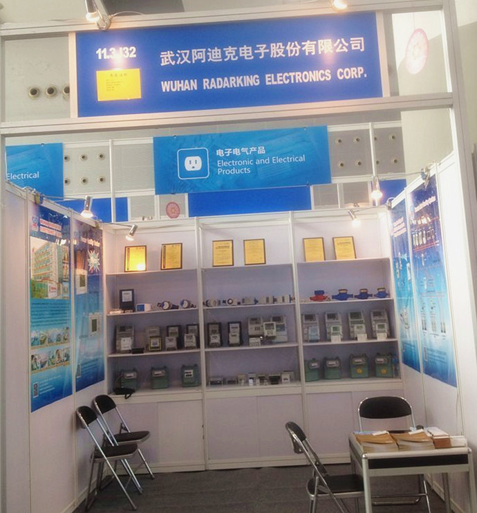 Radarking Attended the 118th Autumn Canton Fair/Booth No: 11.3J32