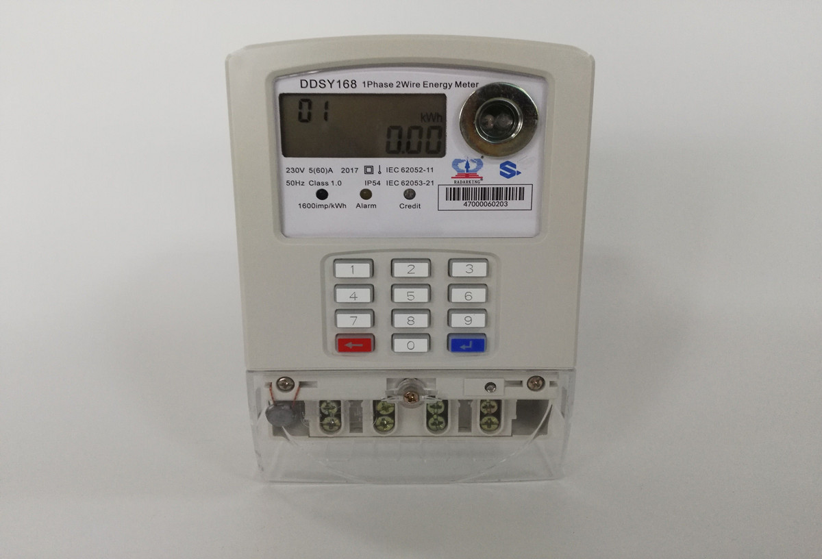 Single Phase Keypad STS Prepaid Electricity Meter
