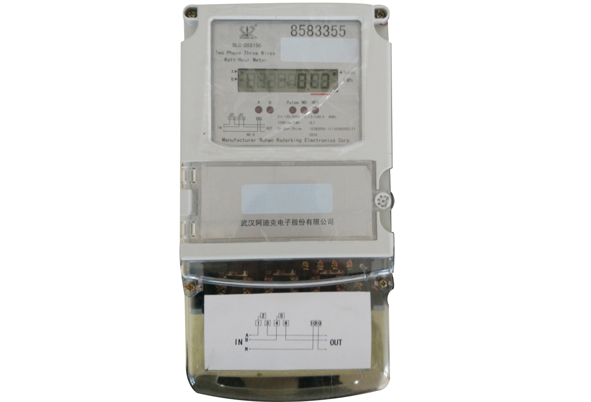 Two Phase Three Wire Electric Meter