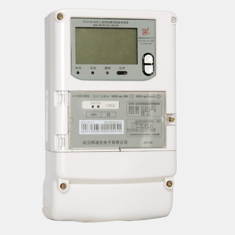 DTZY150 Three Phase Smart Meter