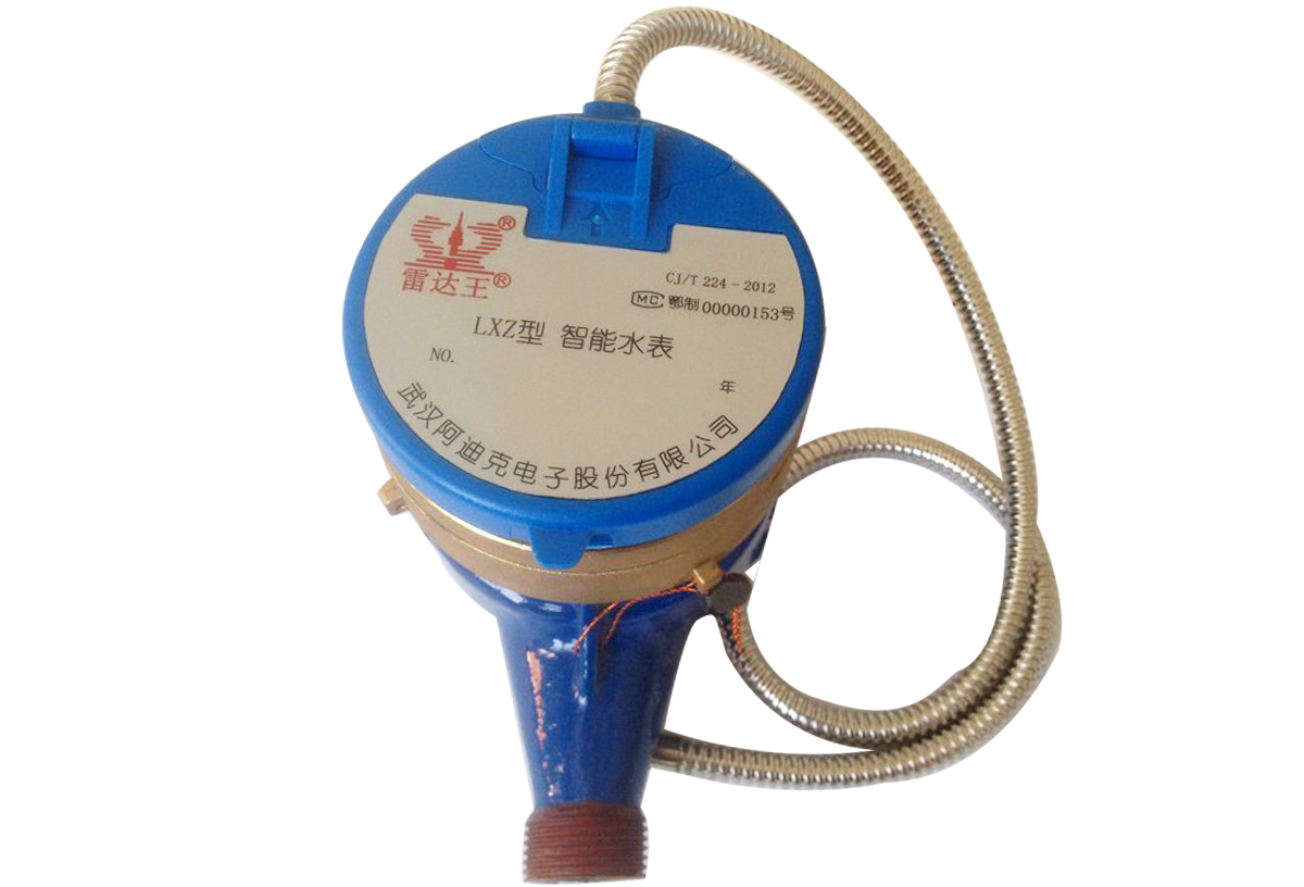 Remote Reading Water Meter with M-bus