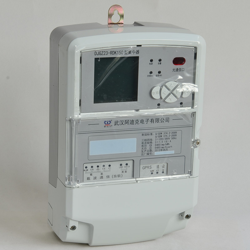 DJGZ23-RDK150 Data Concentrator