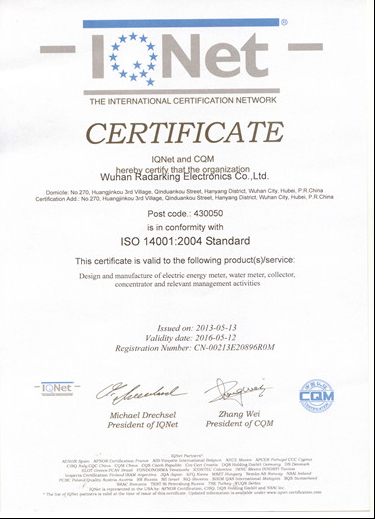 Environment Management System Certificate.jpg
